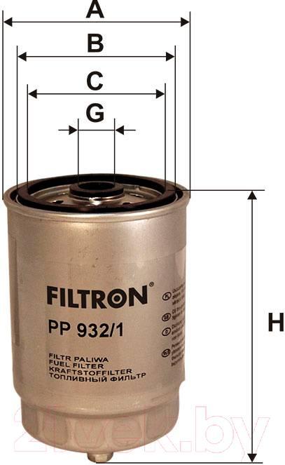 Filtron поставщик на конвейер фонарь на фольксваген транспортер